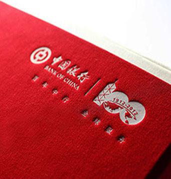 中国银行精装书万博体育app平台