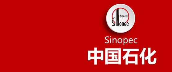 中国石化万博体育app官方网资料万博体育app平台